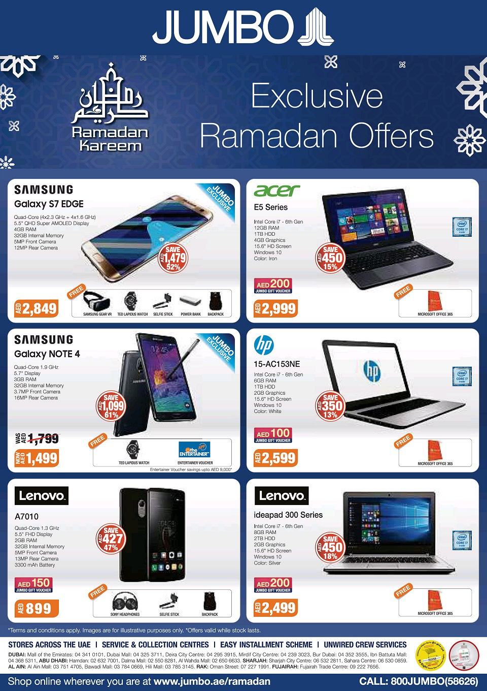 Mobile phone offers in abu dhabi