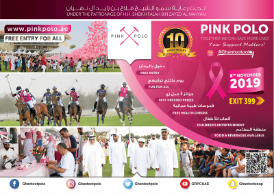 Pink Polo Day: Breast Cancer Awareness